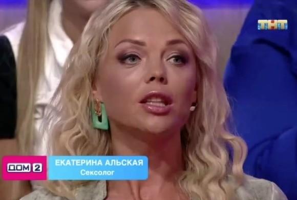 Канал ТНТ. Эфир программы Дом 2